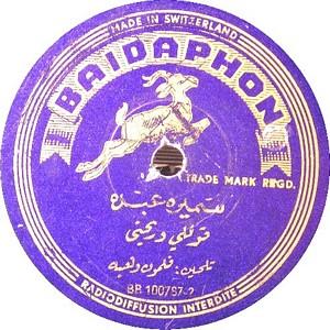 BAIDAPHON_BB100787-2