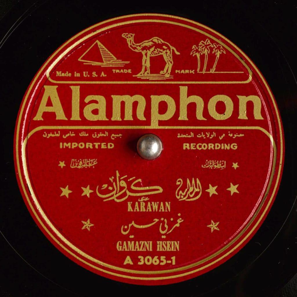 Alamphon